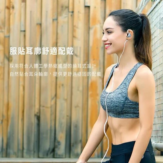 FiiO 2.5mm平衡MMCX接口耳機升級線 LC-2.5C