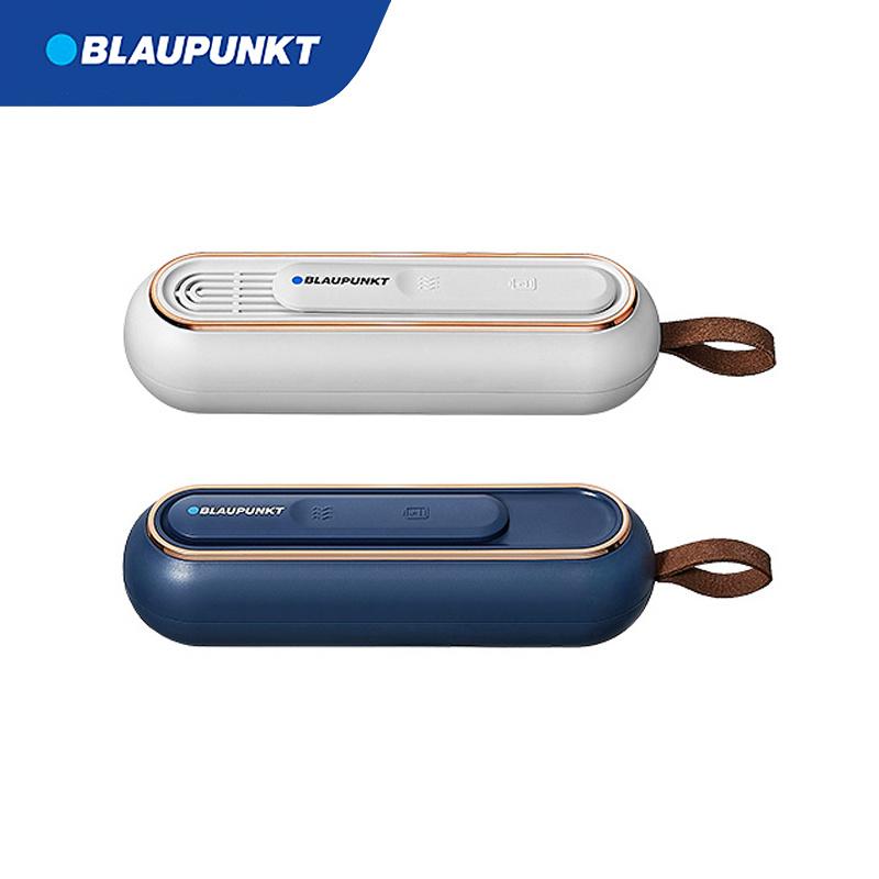 德國 BLAUPUNKT BP-DZ01 智能空氣淨化除味器 [2色]