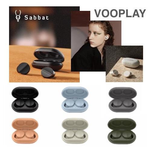 Sabbat Vooplay 真無線藍牙耳機[6色]