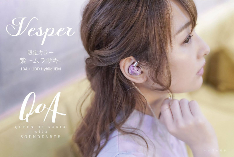 QOA Queen of Audio Vesper 日本限定版
