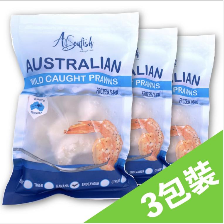 TASTIBUY - 澳洲野生海捕白蝦仁 - 3包x 250克 (急凍)