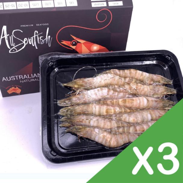 TASTIBUY - 澳洲海捕野生老虎蝦(3包) (急凍)