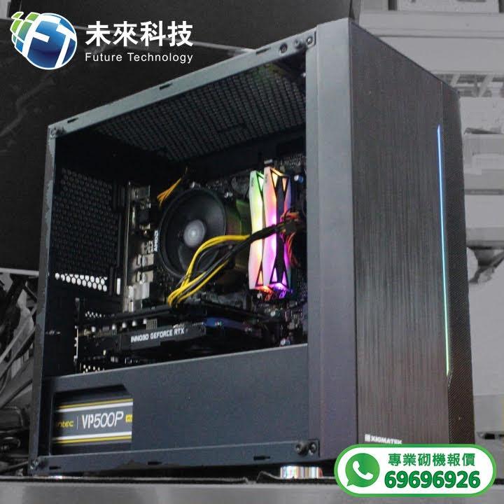 未來科技 AMD Ryzen 5 3400G + ASUS TUF GAMING B450M-PRO S 電競組合