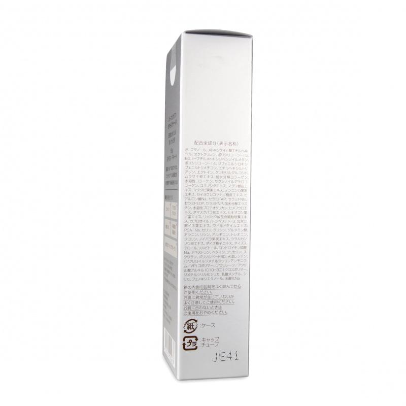 PERFECT ONE 保濕防曬霜 SPF50+ PA++++ 50g