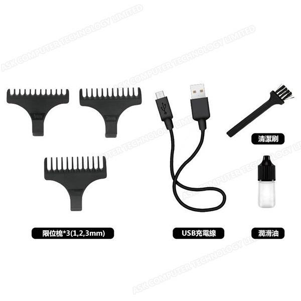 日本JTSK - Kemei電推剪USB充電式理髮器剃髮刀 髮廊油頭雕刻專用