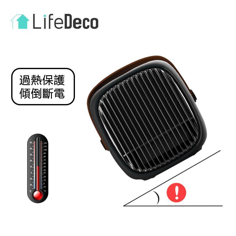 日本LifeDeco MyHeater H2 PTC智能音樂冷暖風機[黑色]