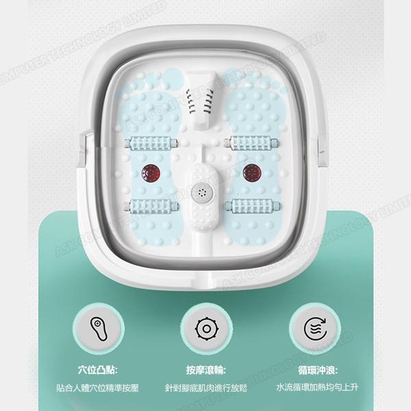 B&C 全自動按摩遙控加熱折疊足浴盆