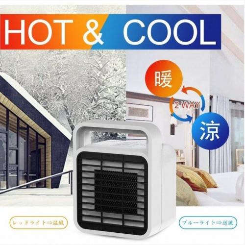 Sezze HT-108 小型冷暖陶瓷暖風機