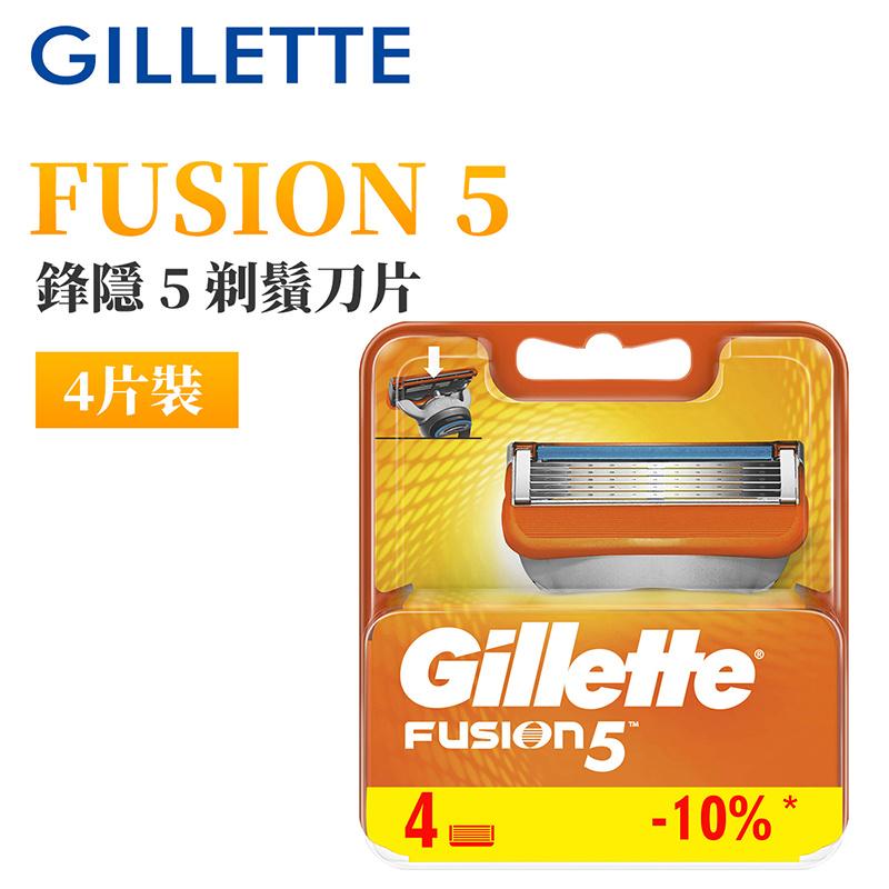 吉列Gillette - FUSION5 鋒隱 5 剃鬚刀片 4片裝