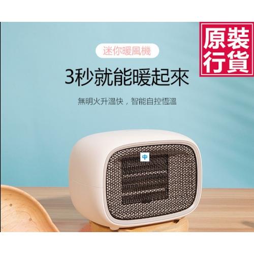 JK Lifestyle 家用便攜式暖風機