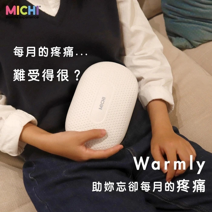香港本土品牌 - MICHI 「WARMLY」 儲能式無電暖蛋 【2色】