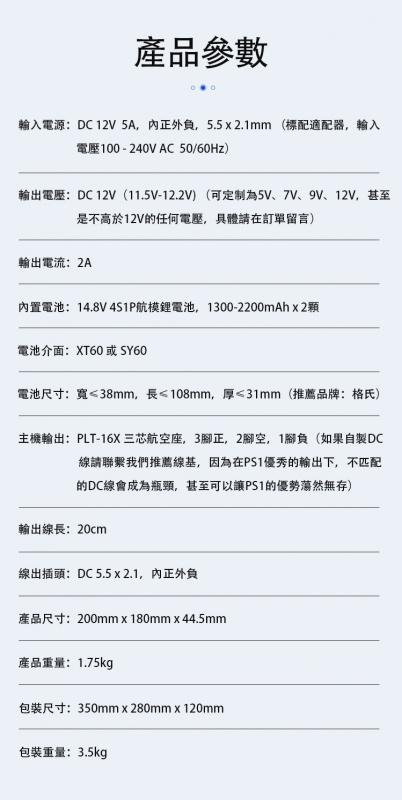 [香港行貨] Quloss PS1發燒音訊電源處理器 [2色]