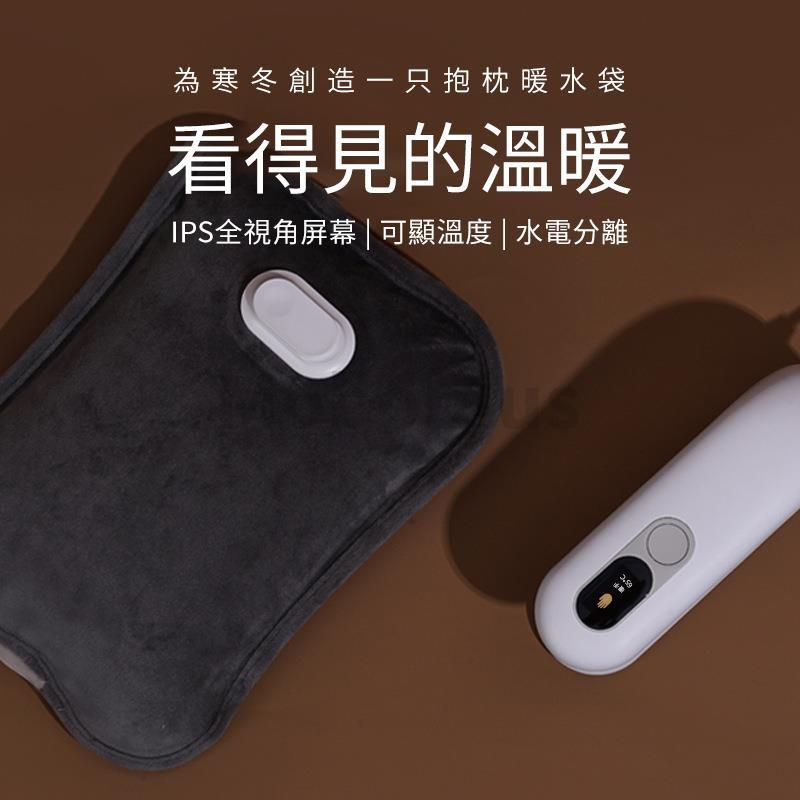 Solove 新型抱枕暖水袋【多款可選】