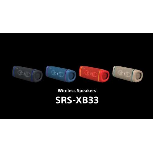 索尼 Sony SRS-XB33 Extra Bass