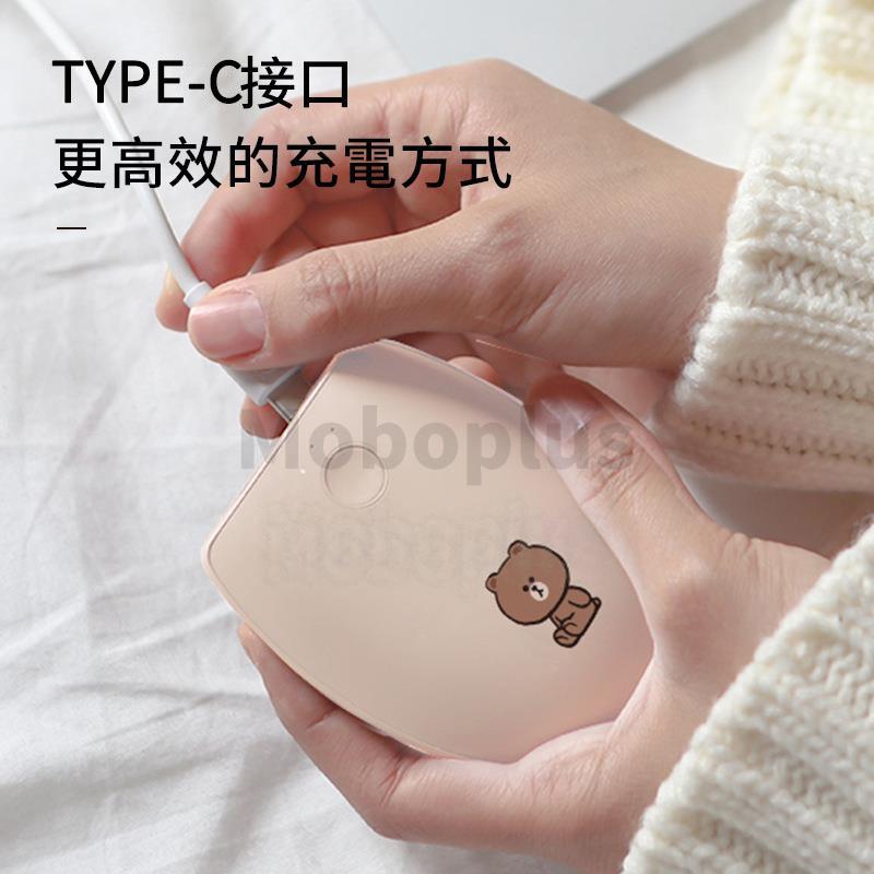 Solove x Line Friends 聯名款 補光充電暖手寶 N2S