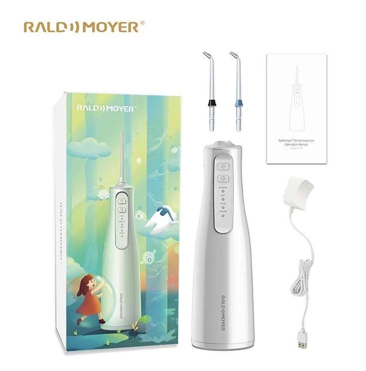 Raldmoyer AT120 無線沖牙器