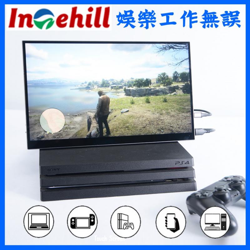 """Intehill 13.3"""" QLED 便攜式顯示器 H133PEQ"""