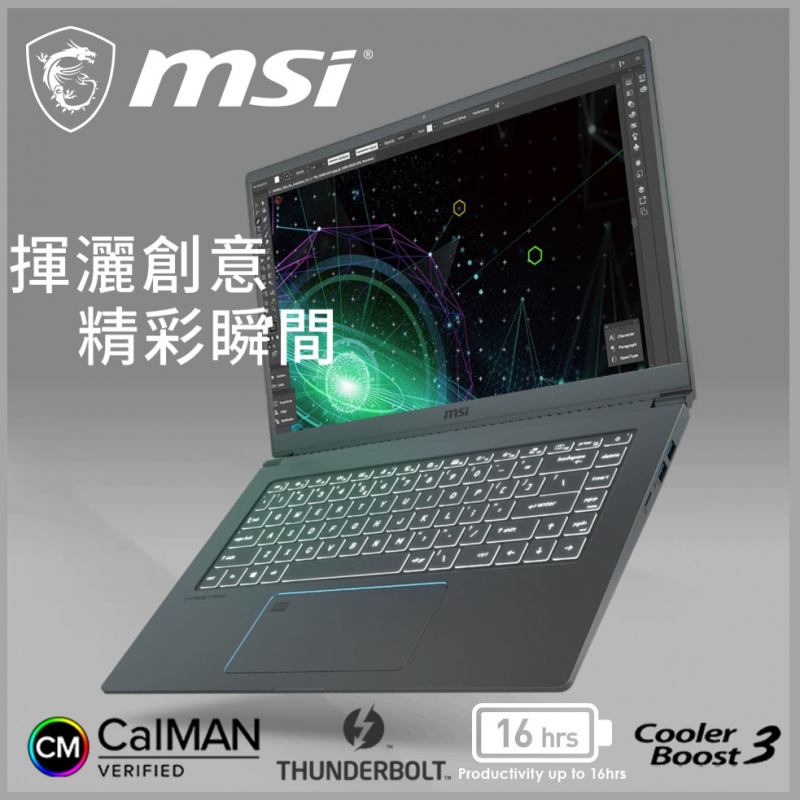 "MSI Prestige 15 A10SC 15.6""專業創作者筆記型電腦"