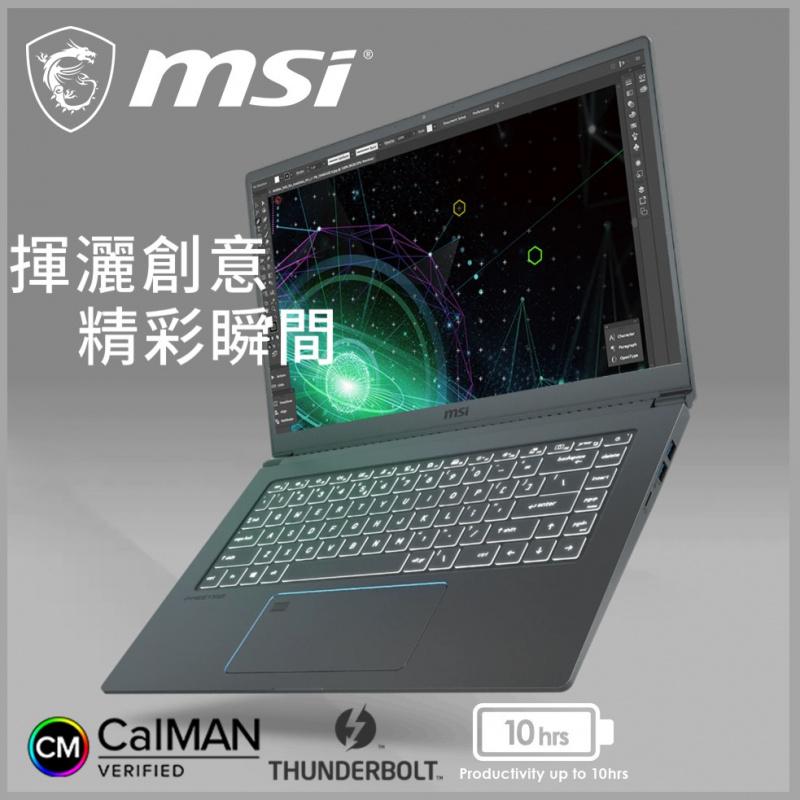 "MSI Prestige 14 A10RBS 14"" 專業創作者筆記型電腦"