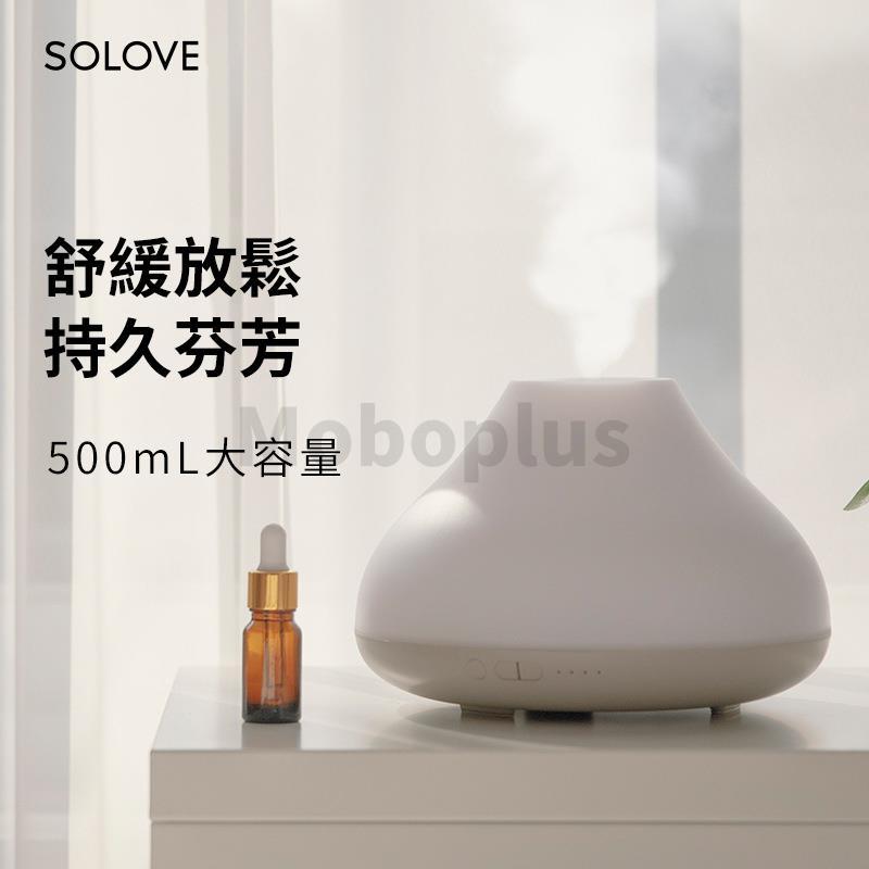 Solove H7 Humidifier 無線香薰加濕器