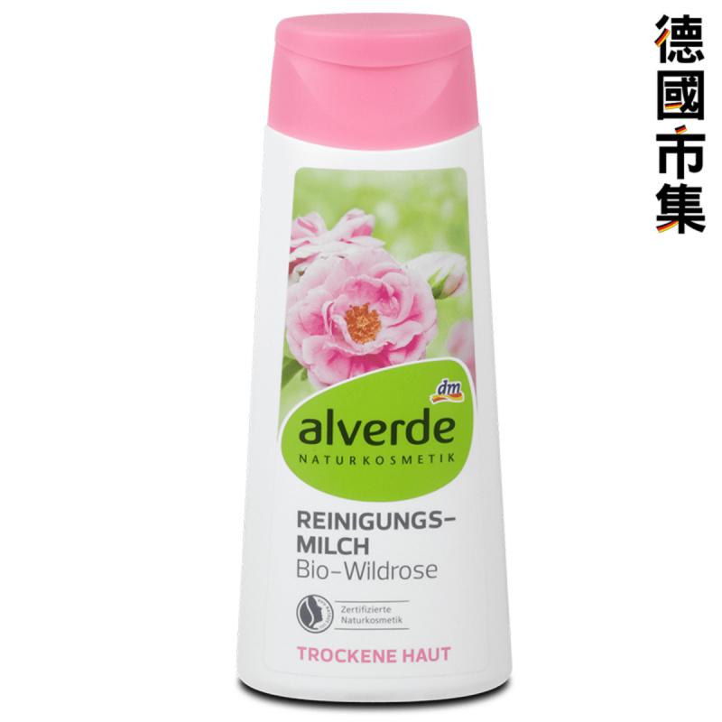 德國 alverde 天然有機 玫瑰洗面乳 200ml【市集世界 - 德國市集】