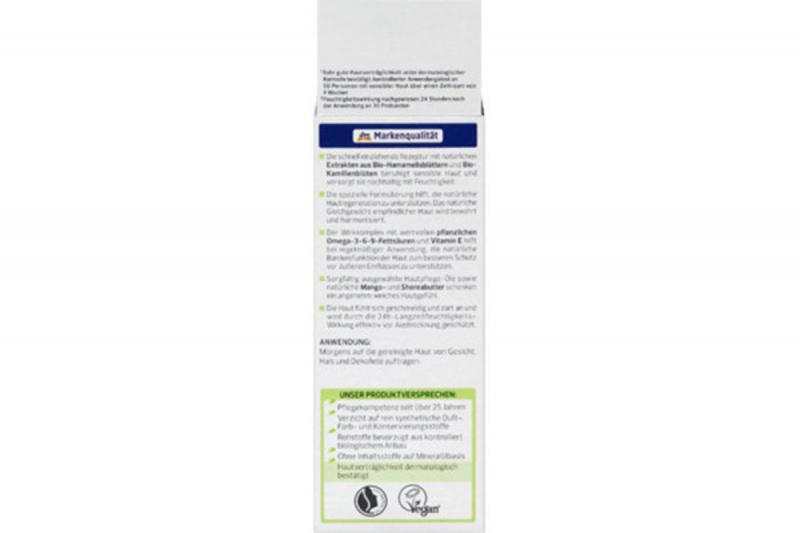 德國 alverde 天然有機 洋甘菊防敏感 24小時護膚霜 50ml【市集世界 - 德國市集】