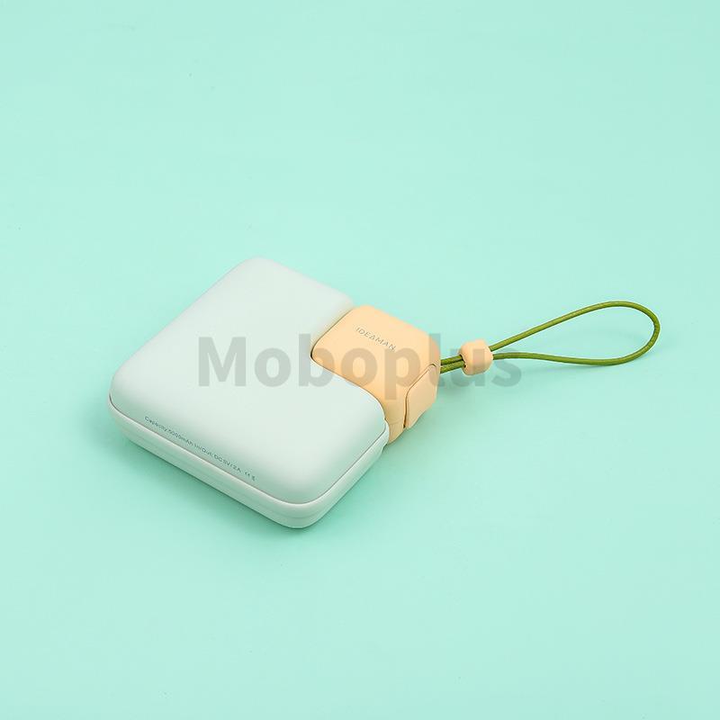 iDEAMAN 方糖充電暖手寶