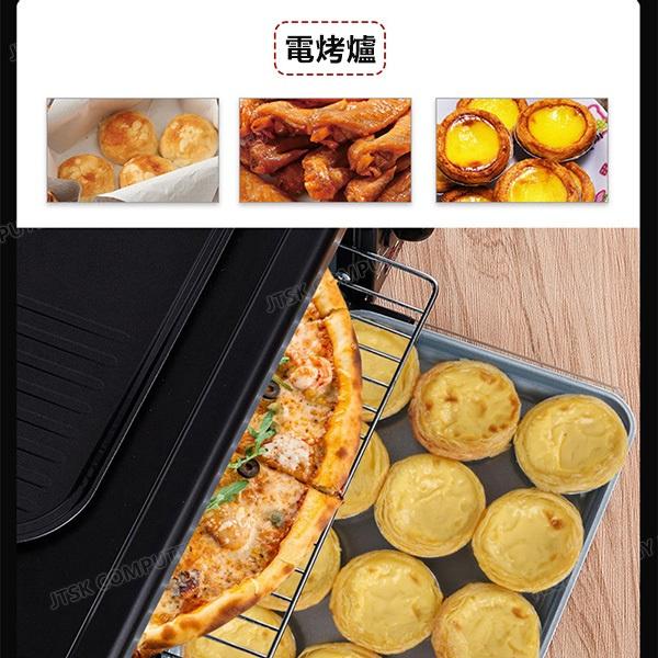 日本JTSK - SOKANY多功能三合一自動早餐機 吐司麵包煎蛋咖啡機電烤爐