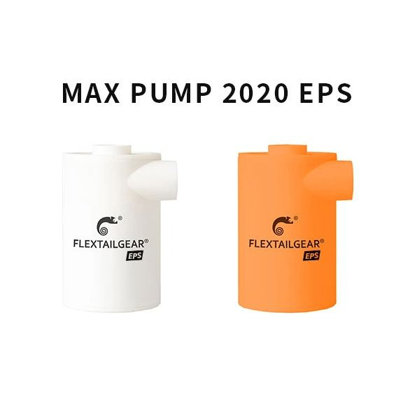 FLEXTAILGEAR - Max Pump 2020 攜式充氣抽氣兩用泵