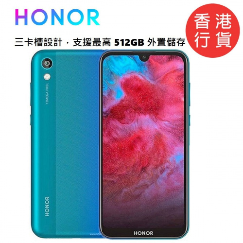 Huawei Honor 8S 智能手機64GB [2色]
