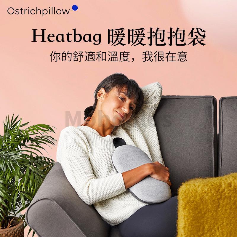 [15秒速熱] 西班牙 Ostrichpillow Heatbag 暖水袋