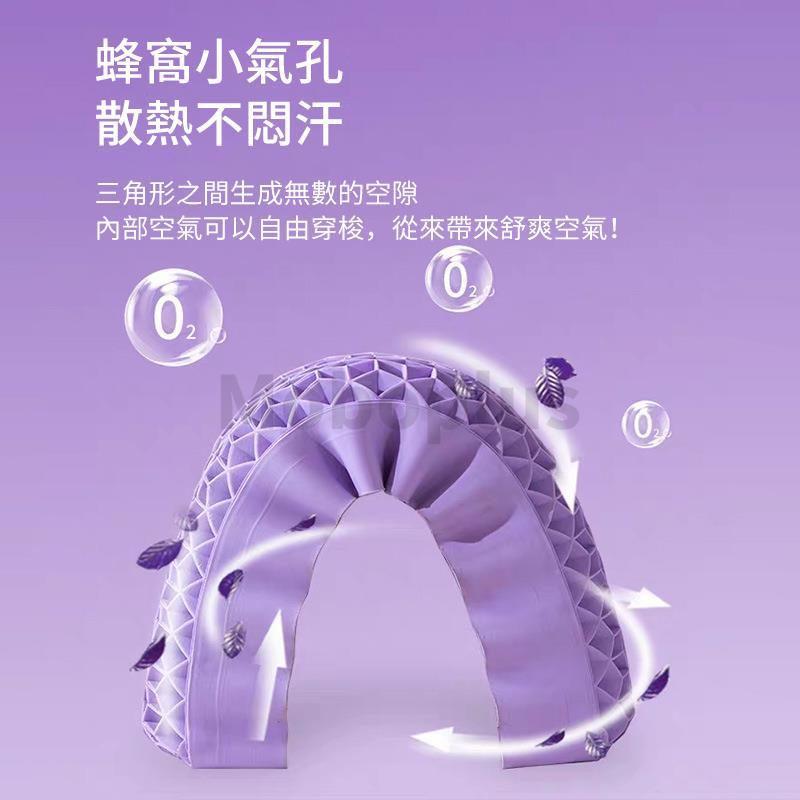 日本黑科技 Pectin Pillow 動態釋壓TPE果膠枕