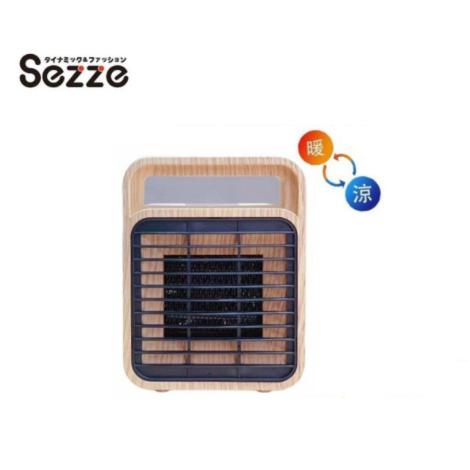 Sezze HT-108 小型冷暖陶瓷暖風機 - 木紋特別版