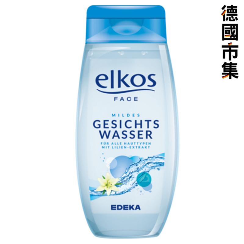 德國elkos 百合花精華 溫和面部緊緻化妝爽膚水 250ml【市集世界 - 德國市集】
