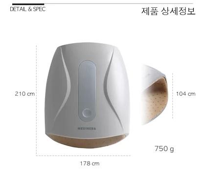 🇰🇷 韓國28年匠心製造 Mediness 「元氣補充機」 小型手部按摩器 🇰🇷