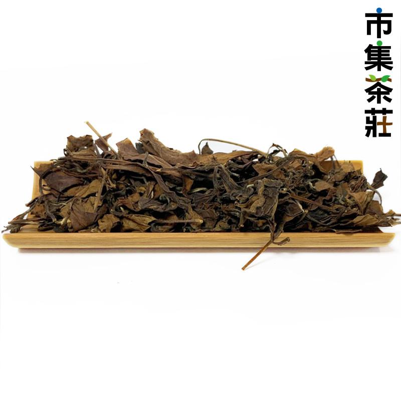 2013年 福鼎 壽眉老白茶葉 50g【市集世界 – 市集茶莊】