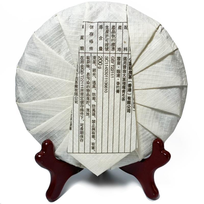 鳳慶香竹箐 500年古樹 野生曬紅茶餅 200g小餅【市集世界 – 市集茶莊】