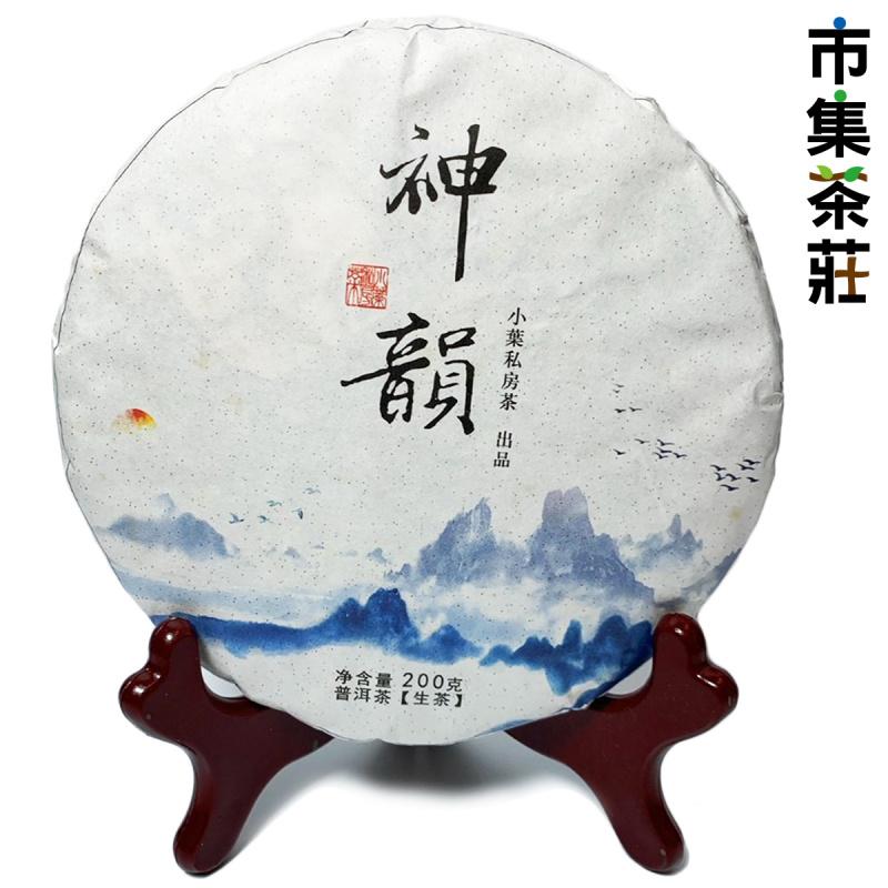 神韻大雪山 百年古樹 普洱生茶餅 200g小餅【市集世界 – 市集茶莊】