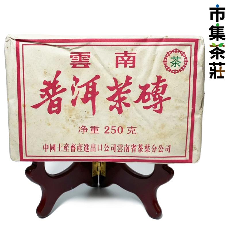 80年代 景谷茶廠 珍藏陳香 普洱熟茶厚磚250g【市集世界 – 市集茶莊】