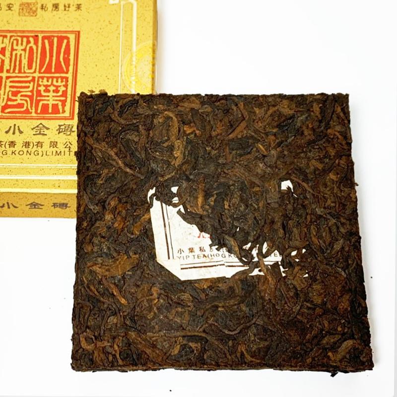 2013年 布朗正山 300年古樹 小金磚普洱熟茶小盒裝 81g【市集世界 – 市集茶莊】