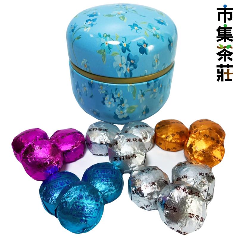 滋潤養生 5色花茶 普洱熟茶 15粒小鐵罐禮盒裝【市集世界 – 市集茶莊】
