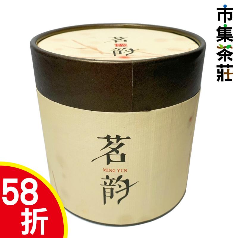勐庫荒野 500年古樹 普洱熟茶餅 100g小餅 ( 5件裝)【市集世界 – 市集茶莊】