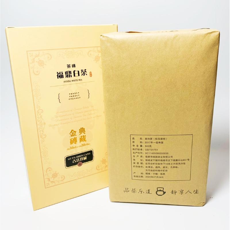 福鼎 壽眉白茶磚 禮盒裝 500g【市集世界 – 市集茶莊】