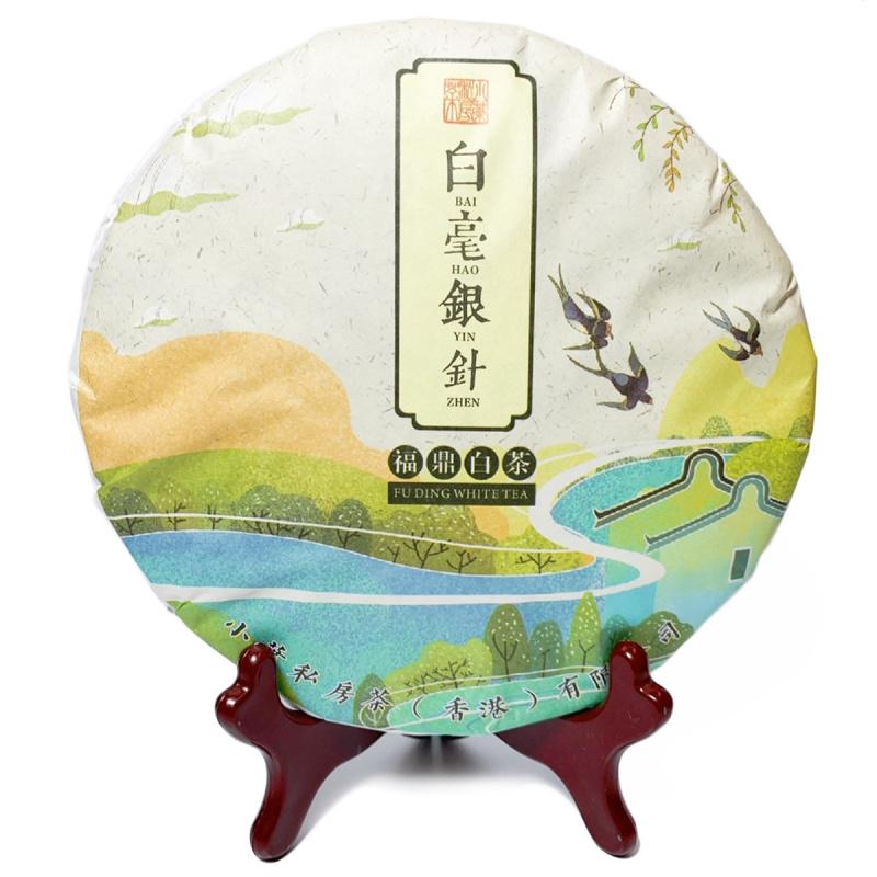 福鼎 極品白毫銀針茶餅 高級禮盒裝 300g【市集世界 – 市集茶莊】