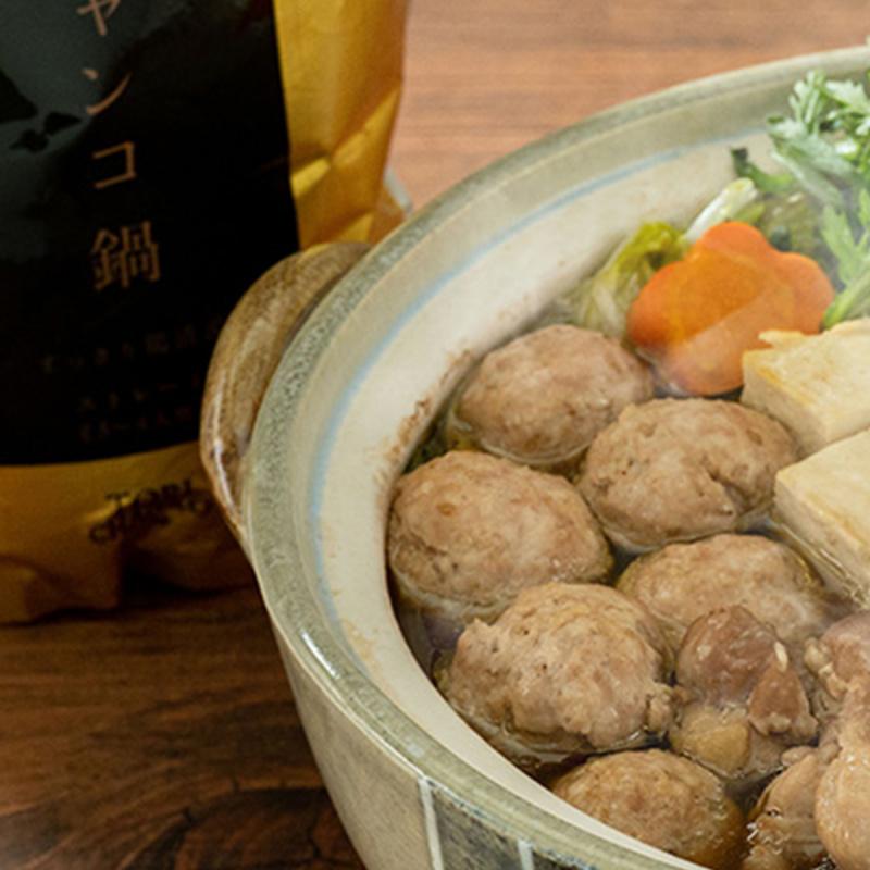 日本 塞森工廠 雞肉黑醋火鍋 極上湯底包 750g【市集世界 - 日本市集】