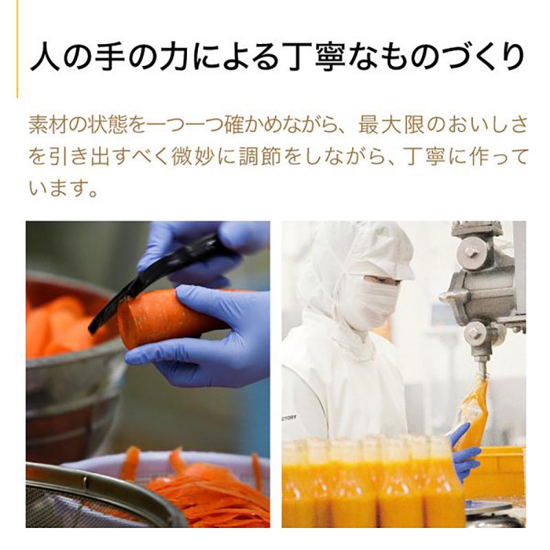 日本 塞森工廠 海鮮火鍋 極上湯底包 750g【市集世界 - 日本市集】