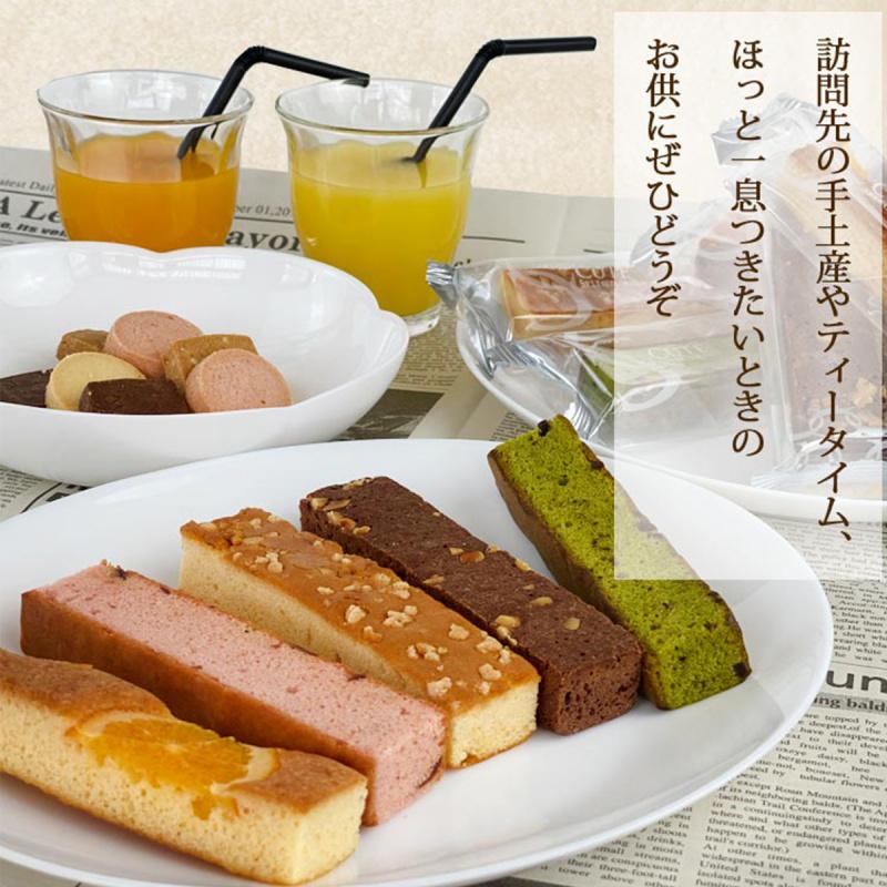 日本 中島大祥堂 26件裝 雜錦烘焙曲奇糕點禮盒【市集世界 - 日本市集】