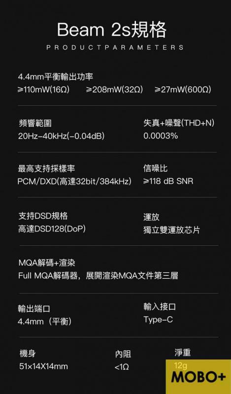 [香港行貨] Audirect Hilidac Beam 2S 便攜USB解碼器 [黑色]