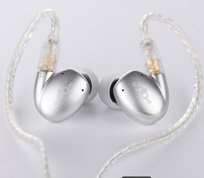 Audbos db04 四單元圈鐵耳機