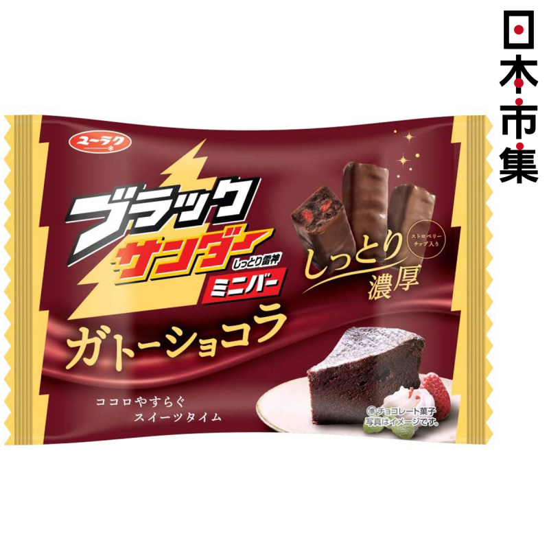 日版 雷神 殿堂級 紅樹莓濃郁巧克力蛋糕感 朱古力 160g【市集世界 - 日本市集】